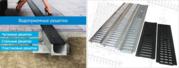 Ливневая канализация,  дренажные системы и водоотвод от ДЕССА