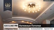 Натяжные потолки от Группы Компаний «Империя Уюта»