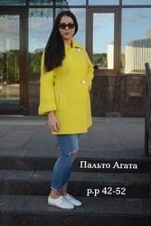 Пальто женское от производителя по оптовым ценам.